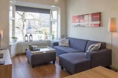 Nice apartment near city centre - Groningen - Apartmen