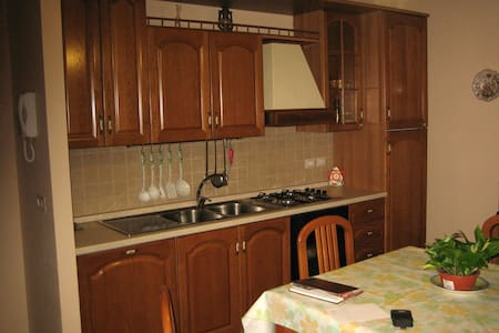 Elegante Appartamentino - Messina - Apartemen