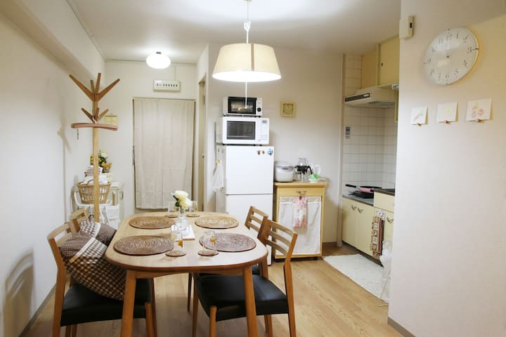 3min.walk from Shin-Osaka Station!! - Yodogawa Ward, Osaka