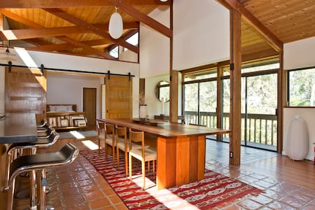 Total Tranquility in Sonoma County - Maison