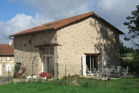 Gîte La Bécassière - Saint-Auvent - Rumah