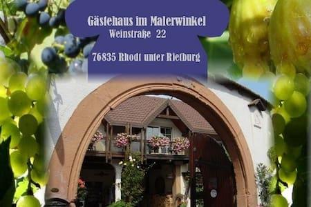 Gästehaus im Malerwinkel - Rhodt - Rhodt unter Rietburg