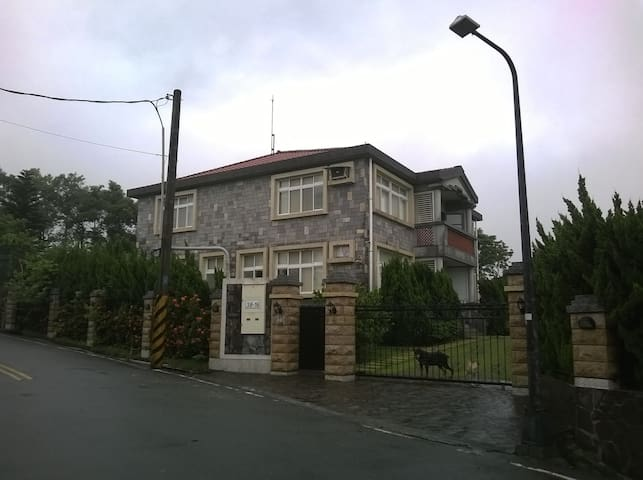 陽明山區 住宿 - Taipei - Dom