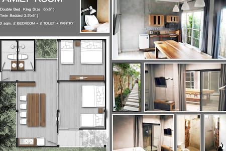 Ouandam Tiny house (Tiny House)