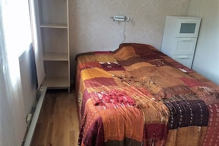 Comfortable room in beautiful surrondings - Leikanger