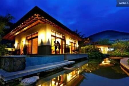 Music&Family&Relax two villas in Yalong Wan 三亚 海南