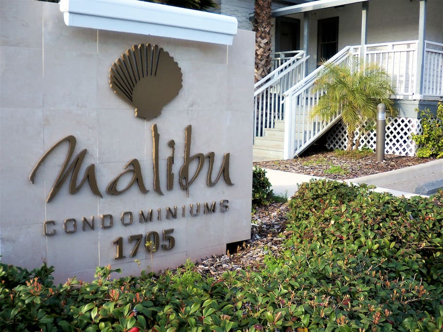 MALIBU ENTRANCE SIGN FROM ATLANTIC AVE. FITNESS COTTAGE IN BACKGROUND.