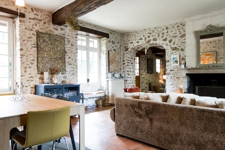 Chambre L'Aubetin - Saint-Augustin - Bed & Breakfast