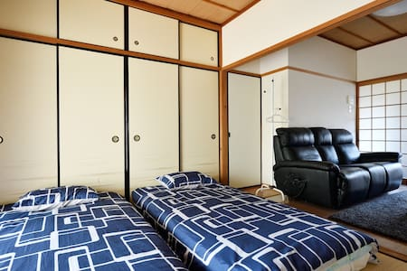 2-min sta  easy access to osaka kyoto deer prak - 奈良市 - Apartmen