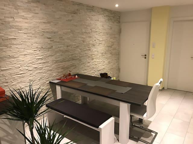 Gehobene Neubau-Wohnung in Top Lage - 腓特烈港(Friedrichshafen) - 公寓
