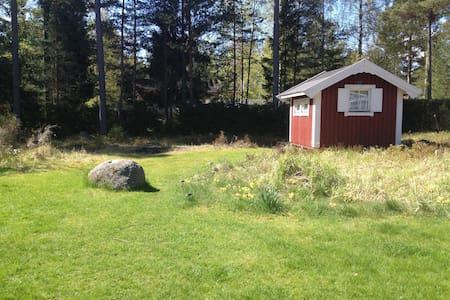 House in the Stockholm Archipelago - Värmdö - House