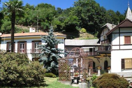 Villa Ombrosa - Nebbiuno - 公寓