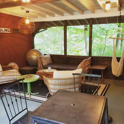 Our cozy screened in porch AKA Breezeway.  Great for a rainy day.