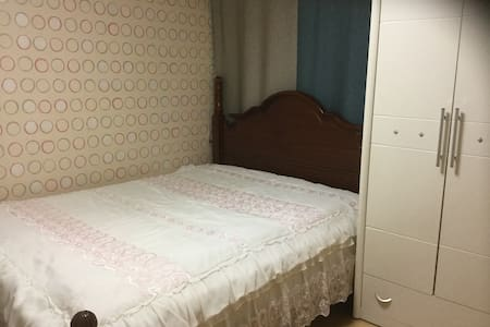 2.Cozy APT with a friendly family - 서울특별시 - Appartement