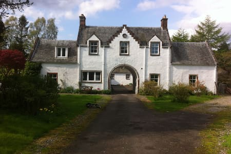 17th Century Scottish Cottage - Balfron - 一軒家