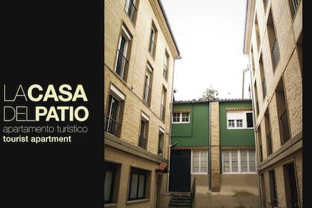 La casa del patio - 潘普洛纳 - 公寓