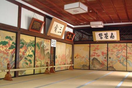 世界遺産高野山の宿坊三宝院 高野槇風呂付の貴賓室 - Ito District Koyacho Koyasan