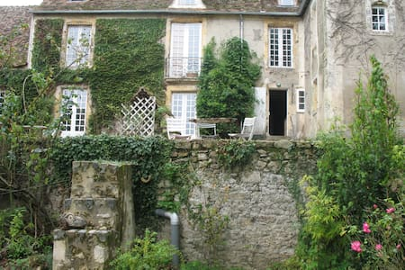 2 Chambres d'hôtes. - Fercé-sur-Sarthe - Hus