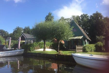 Zomerhuis aan het Paterswoldsemeer (Groningen) - Ház