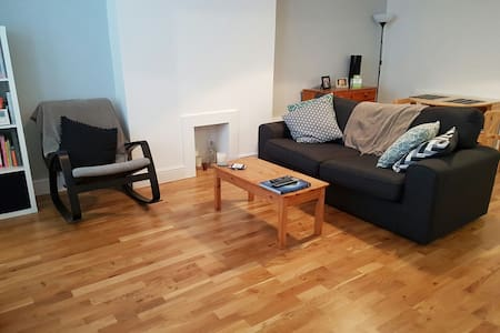 Cosy Two Bed Flat Close To Forest Hill Station - London - Lägenhet