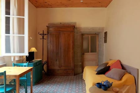 Ochre Studio in Bastide - Carrizozo - Casa