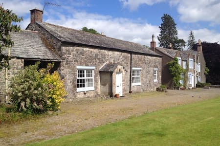 Cosy cottage in beautiful Scottish countryside - Speddoch