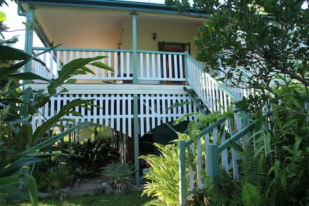 Exotic Homestay - Tropical Paradise - Hus