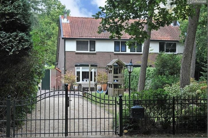 3bedroom house with large garden nearby Amersfoort - Soesterberg - Rumah