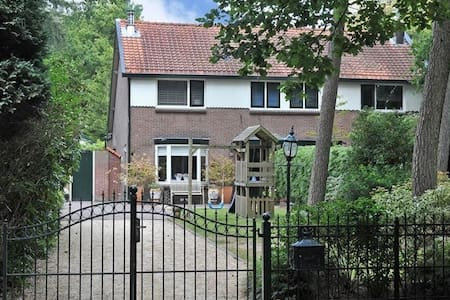 3bedroom house with large garden nearby Amersfoort - Soesterberg - House