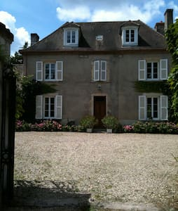 Maison de famille en Bourgogne Sud - Saint-Aubin-sur-Loire - Haus
