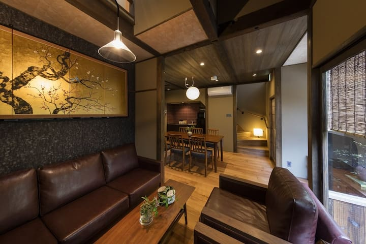GION, 1 min walk Kenninji Temple x WiFi x 3Bedroom - Higashiyama-ku, Kyōto-shi - House