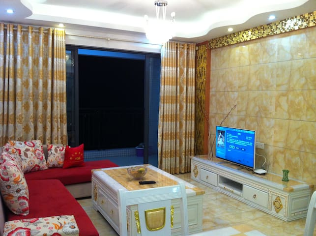 Cozy Apt near bus station,@Nanhai - Foshan - Daire