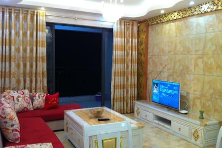 Cozy Apt near bus station,@Nanhai - Foshan - Appartement