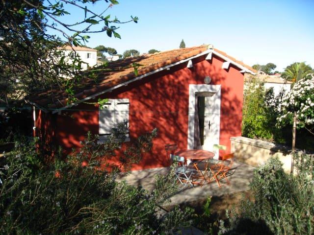 Maisonnette indépendante, jardin, vélo... - La Ciotat - Casa