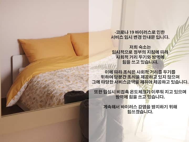 [Hongdae]Double Room**cheese_house