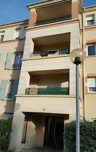 Appartement 20 mn Disney et 20mn Paris - Noisy-le-Grand - Daire