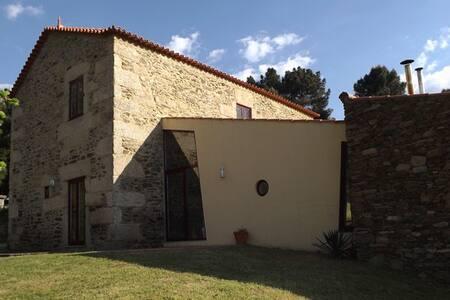 Quinta da Cerderia - Serra da Estrela - Seia - Rumah Tamu
