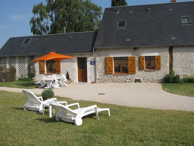 gite Le Moulin Brûlé - Bougy-lez-Neuville - House