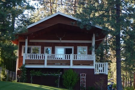 Loon Lake Guesthouse - Memories at Morgan Park