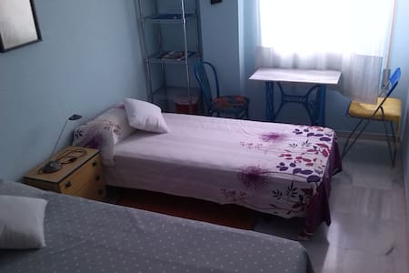 Descanso garantizado, baño privado - Appartement