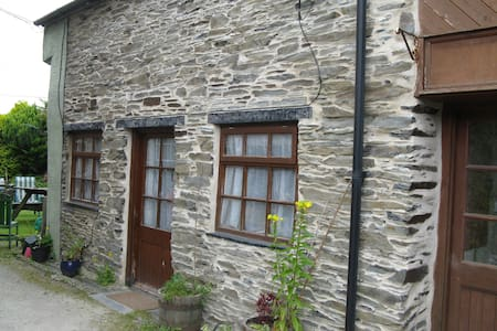 Cute cottage in Machynlleth centre