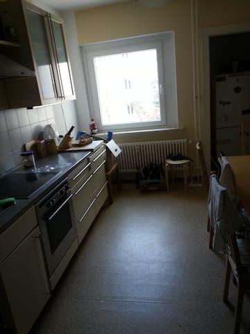 Arbeits/Urlaubsunterkunft für bis zu 2 Personen - Hamburg - Apartament