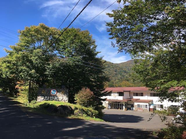 甲子高原フジヤホテル - Nishigō-mura - Ryokan (Japan)