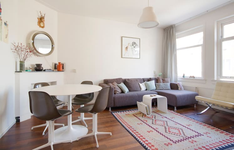 Cosy and stylish flat in Oud-West - Amsterdam - Appartamento