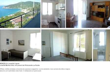 Moneglia villa  vacanze - モネーリア