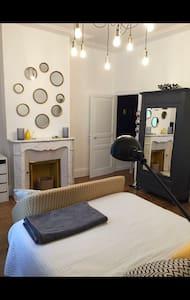 Joli hausmannien - Limoges - Appartamento