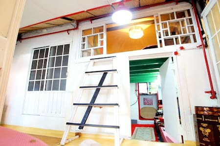 (C)Crazy Price!-ITAEWON-Just Enjoy4 - Seoul, South Korea - Bed & Breakfast