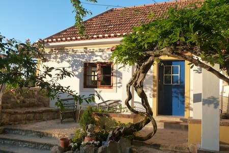 Vintage chic romantic cosy cottage - Sintra