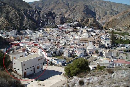 Apartamento rural en Sierra Nevada, la Alpujarra - Alboloduy - 公寓