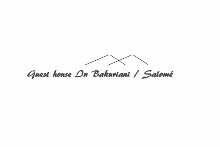 Guest house In Bakuriani / Salomé
